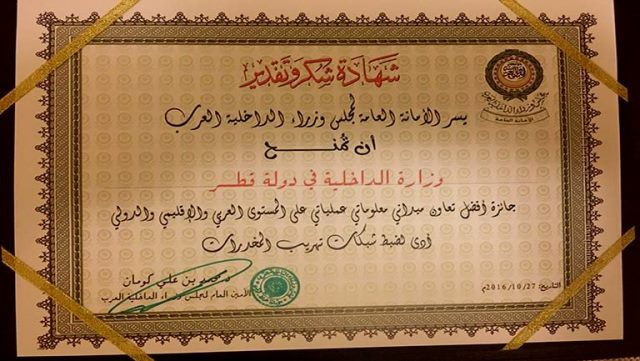moi-wins-award-in-anti-narcotic