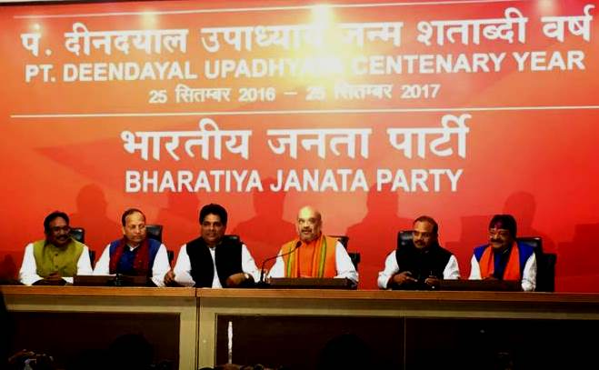 BJP National President Amit Shah addressing Press conference at BJP HQs in New Delhi (Pic courtesy Express)