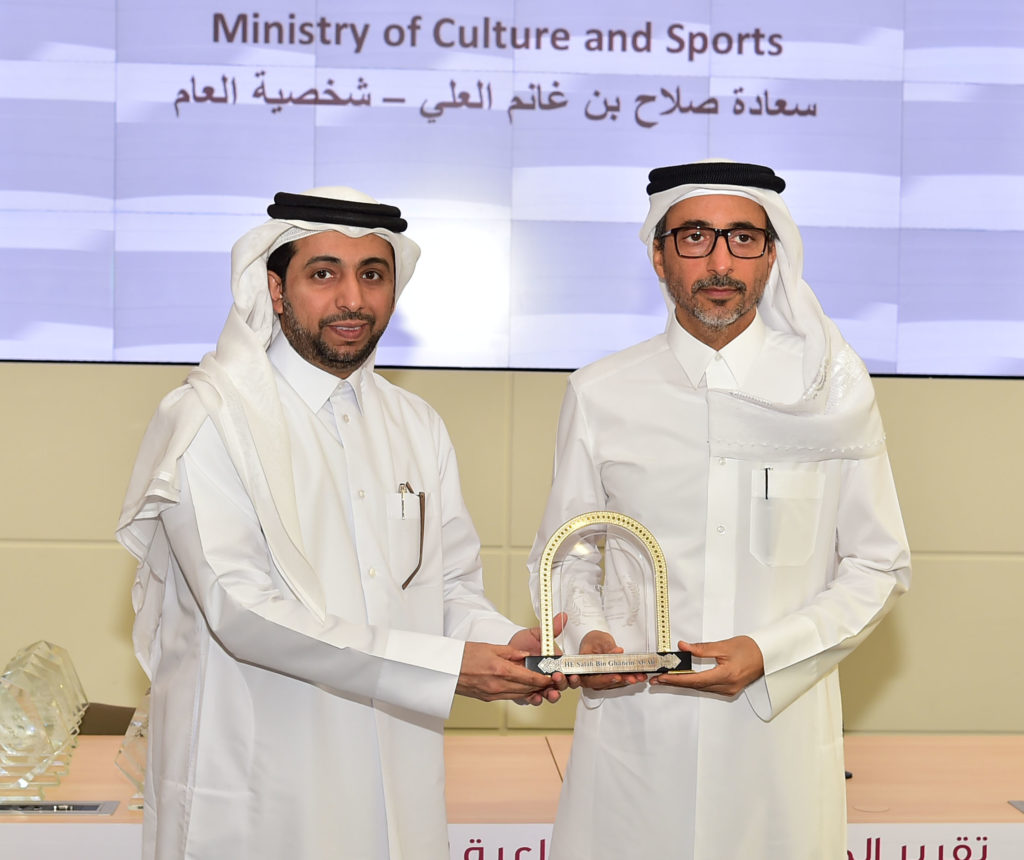 5th National CSR Report Released, Minister of Culture & Other companies Honored – Asian Telegraph Qatar