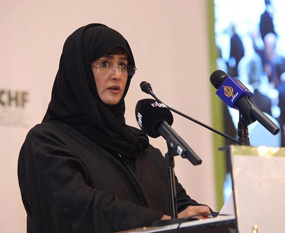 Sheikha Hessa addresses conference in Istanbul
