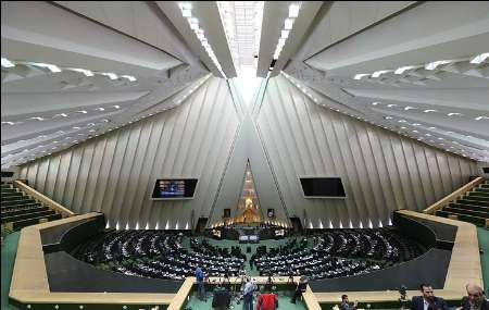 An Interior View of Irani Parliament