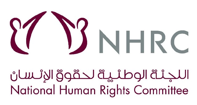 NHRC Qatar Official Logo