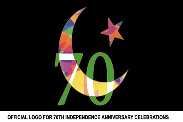 70th Independence Celebrations of Pakistan