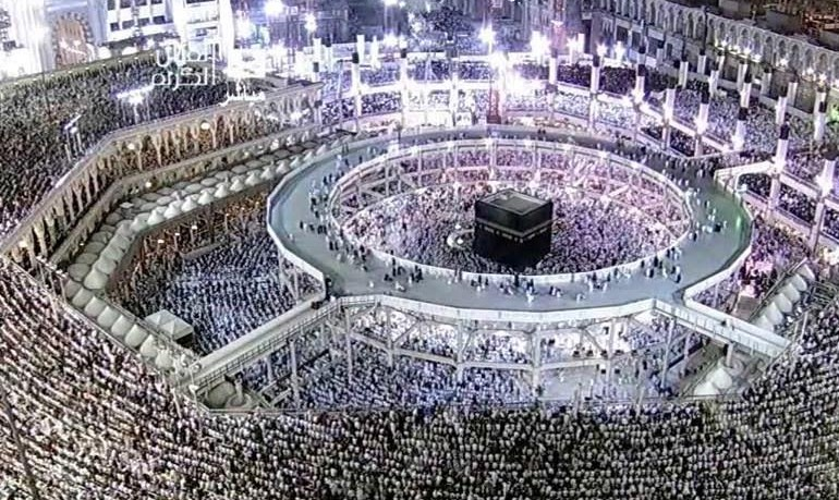 A view of Muslims performing their religious rituals during 2016 Haj
