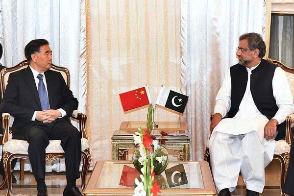 Pakistan-China Signs MOUs, Chinese Vice Premier in Capital Islamabad