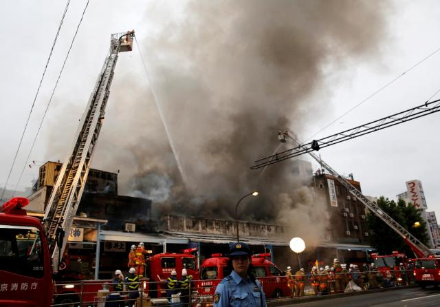 Tokyo's world famous fish market in flames Pic Reuters