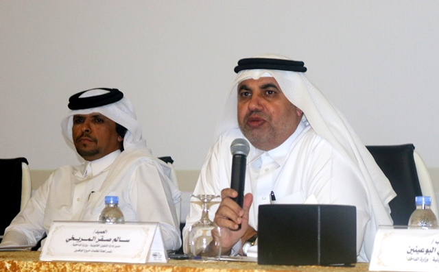 Expats Exit Grievances Committee of Qatar Held Seminar for Community Leaders