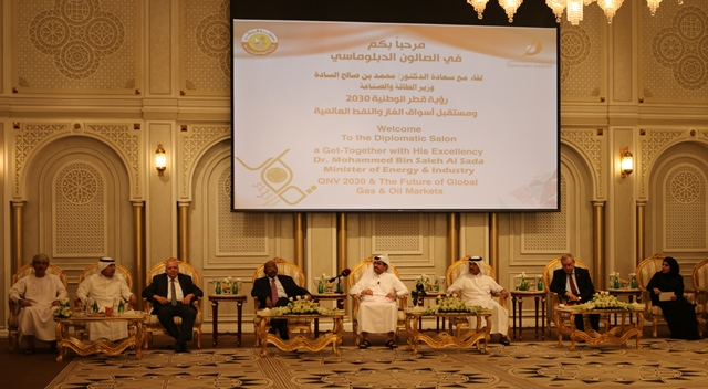 Qatar Is Reliable & Committed In It's Gas Supplies Despite Illegal Blocked