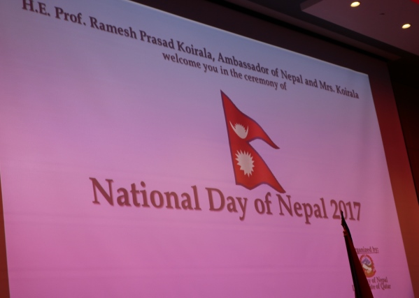 Nepal Seeks Investments in Hydro-Power, Tourism, Agriculture, Infrastructure Sectors