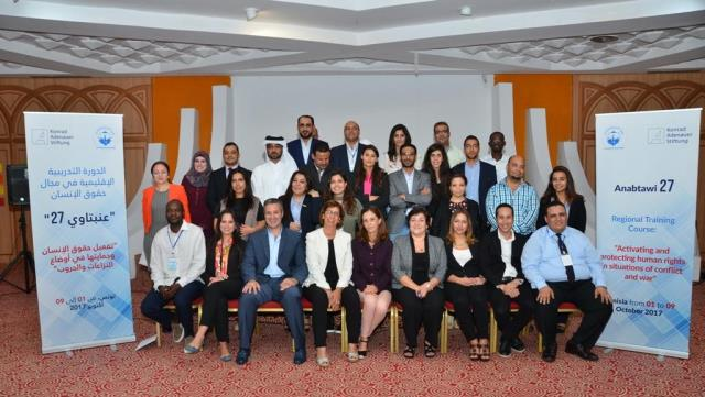 ANHHRI Official Stresses on Joint Strategies Among Nt'l Human Rights Institutions and Stakeholders