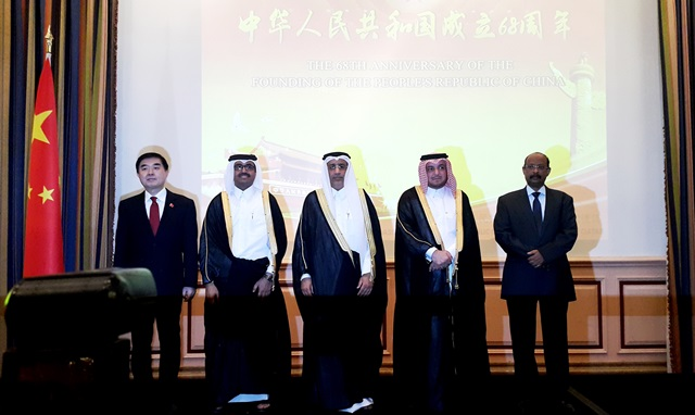 'Contribution of 30 % Growth To World Economy Places China as ' Main Engine' of World Economy' : Chinese Envoy to Qatar