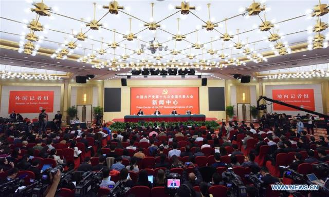 China's Economy to Attain Annual Growth Target, Chinese Chief Economic Planner