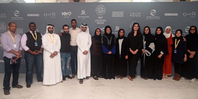 2017 Ajyal Film Festival Doha Notices Fast Growth in  Local Talents Film Making