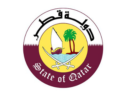Logo Ministry of Foreign Affairs Qatar
