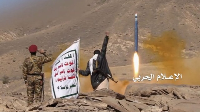 A still from the video released by Ansar Allah shows the missile that was purportedly launched at the Al-Yamamah Palace in Riyadh on 19 Decembe