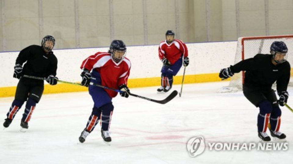 North Korean women's hockey players practice at Jincheon National Training Center in Jincheon, North Chungcheong Province, on Jan. 26, 2018. (Yonhap)