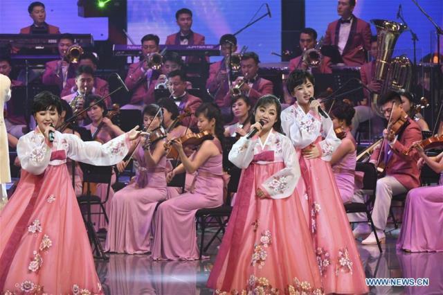 DPRK Orchestra Stages Concert Before Opening of Winter Olympics, Kim Jong Un Sister Among Official Delegation