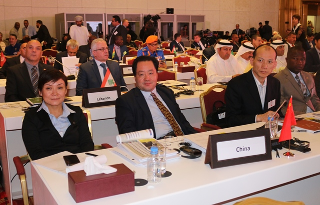 Doha: ICDO Concluded It's 23rd Session, Participants Lauded Qatar's Role Towards ICDO