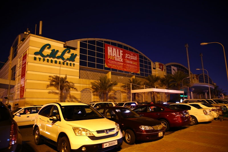 Lulu Hypermarket Outlets Observed Earth Hour