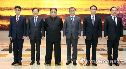Koreas Agree to Hold Summit in April