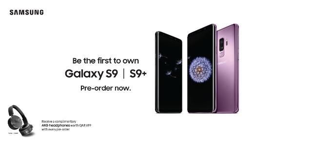 VF Samsung-S9-Pre-Order-E