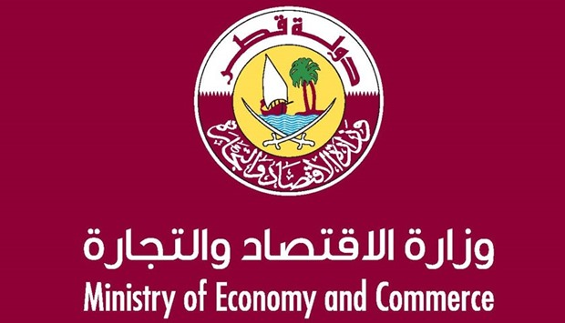 Logo Ministry of Economy and Commerce of Qatar