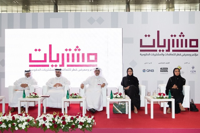 'Moushtarayat' 2018 Conf. and Exhibition Provides SMEs QR 6.5 b Worth of Business Opportunities
