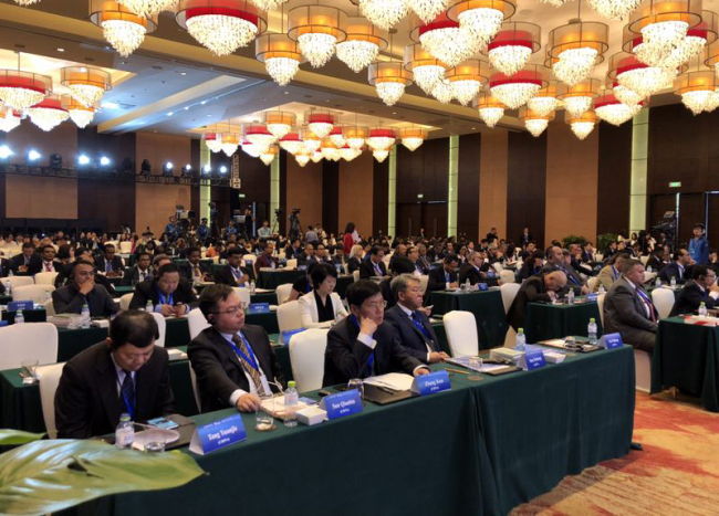 Asian Media Leaders Discuss Exchanges, Innovation in China Summit