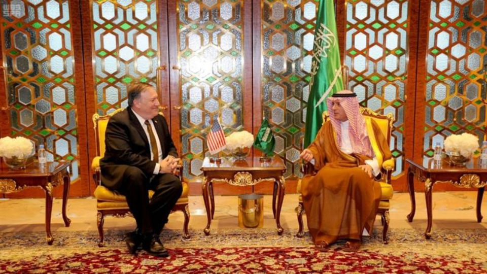 U.S. 'Deeply Concerned' About Iran's Expansion in M. E.: Pompeo, No Word on Palestinians
