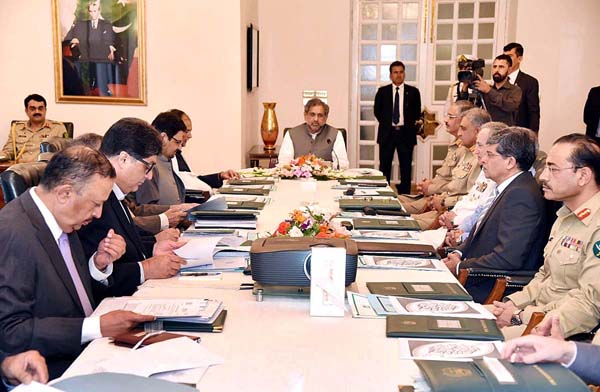 PM chairs NSC meeting