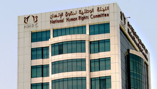NHRC HQs Doha Picture Gulf Times