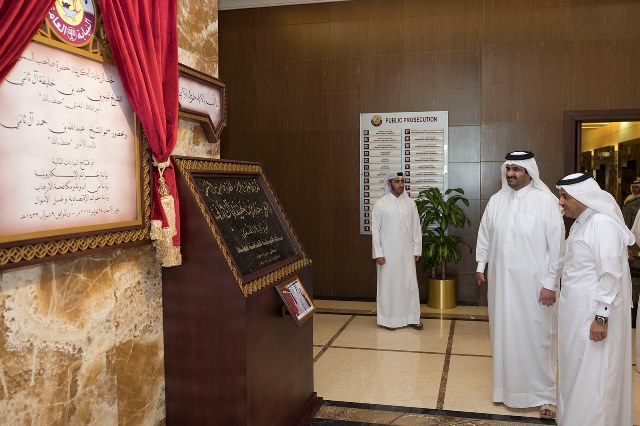 Sheikh Abdallah bin Hamad AlThani, Dy Amir of Qatar Inaugurates Institute of Criminal Studies, and several Specialized Prosecutions