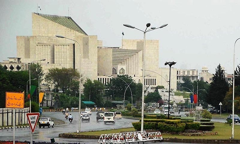 Supreme Court of Pakistan, Picture Daily Dawn