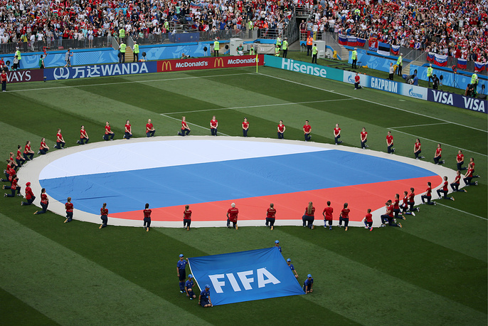 2018 FIFA World Cup Russia: Thrills and Spins