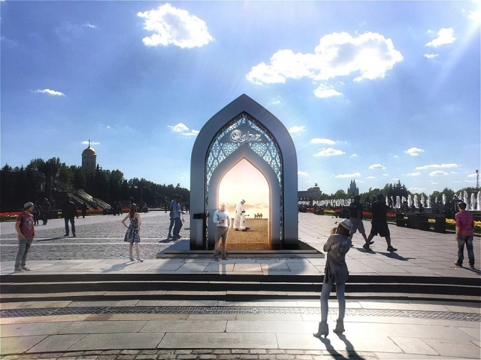 Qatar Showcases 2022 FIFA World Cup in Moscow