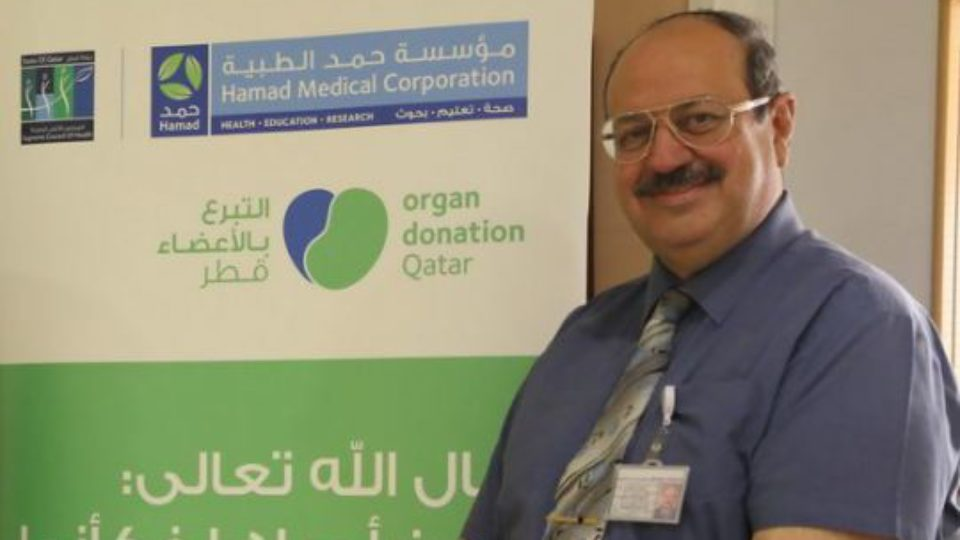 300,000 Organ Donors Registered in Qatar