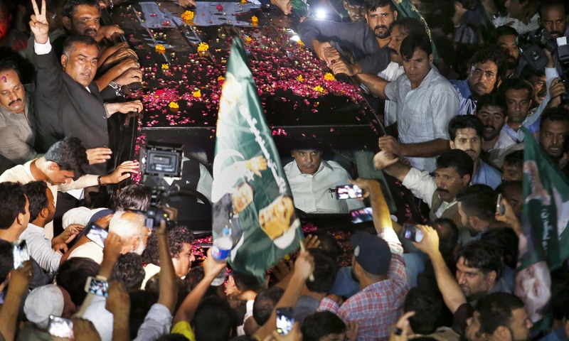 Nawaz Sharif Released From Jail After High Court Suspends Avenfield Sentences
