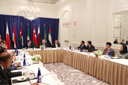US-ME Foreign Ministers Meeting Pic MOFA Qatar