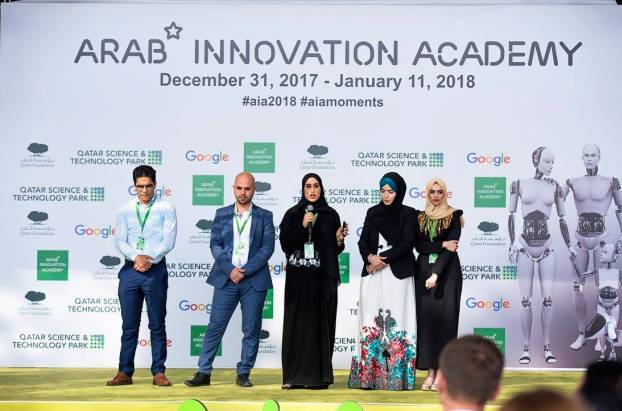 Arab Innovation Academy QF File Picture by QSTP