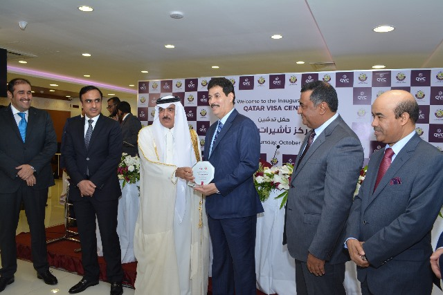 First Qatar Visa Centre Inaugurated in Colombo