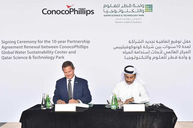QSTP Renews Partnership Agreement with ConocoPhillips GWSC
