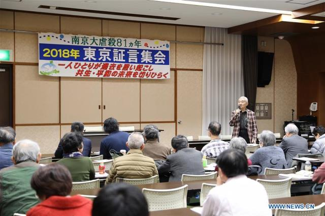 Japanese civil groups mark the 81st anniversary of Nanjing Massacre pic 12 Dec 2018 Pic Xinhua News