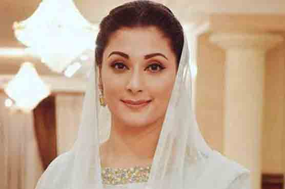 Maryam Nawaz, Daughter of Pakistan's Former Prime Minister Ends Her Silence