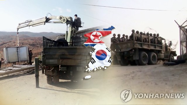 Koreas Agree to Withdraw Border Guard Posts on Dec. 12, Railway & Road Re-connection Ground Breaking Ceremony  by End of Dec