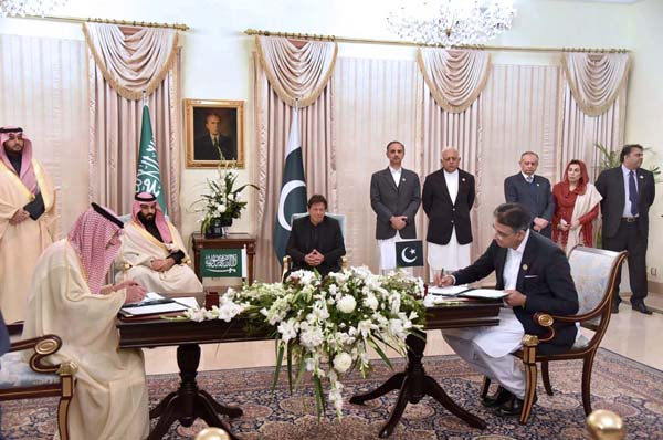$20 Billion MOUs to Sign Between Saudi Arabia-Pakistan in First Phase, Prince Mohammad Bin Salman