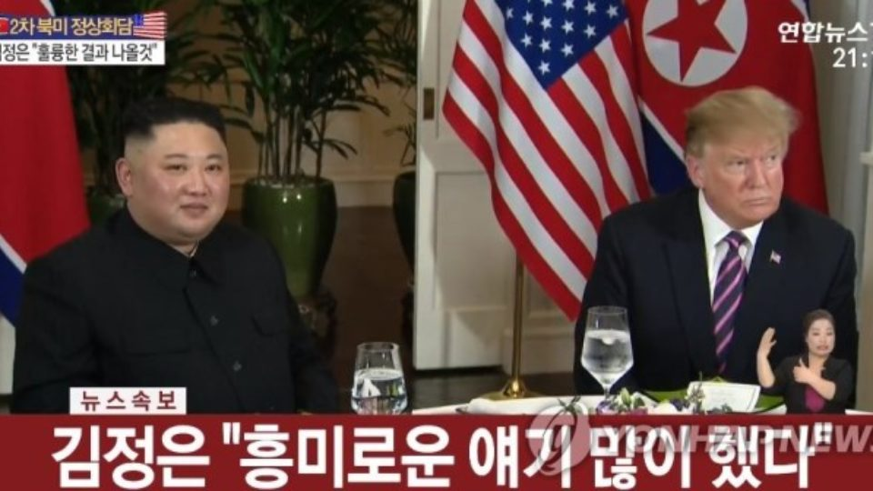 US-Notyh Korea Shift: Michael Meets Trump, Kim Set for Two-Hour Meeting on Day 1