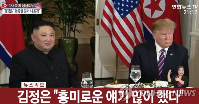 US- North Korea Summit: Kim Jong-un, Trump meet in Hanoi, Vow Successful Talks