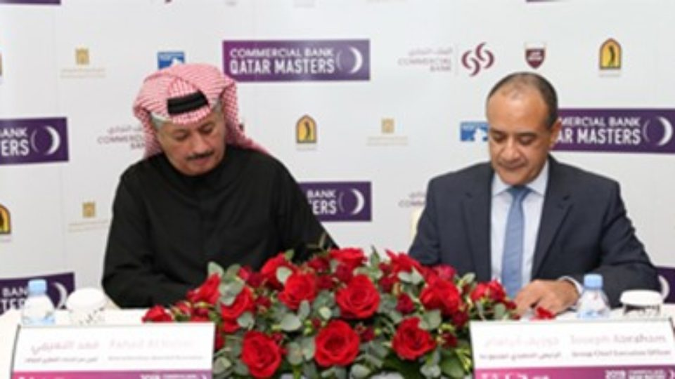 Golf: 14th Commercial Bank Qatar Masters Set To Take Off on 07-10 March