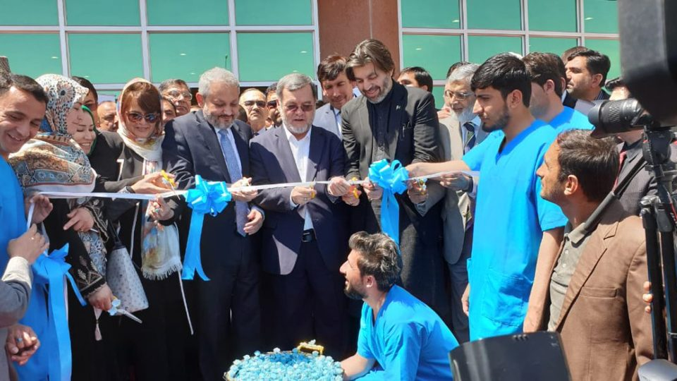 200-bed Jinnah Hospital Inaugurated in Kabul, Afghanistan