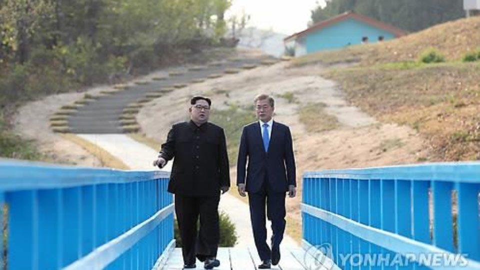 S. Korea Marks First Anniv. of Panmunjom Summit, without North Korean Presence